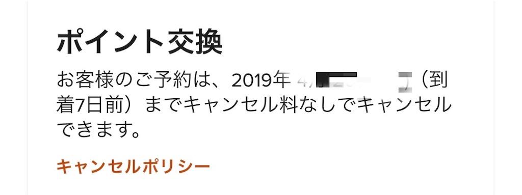 f:id:shingo-sakuragi:20190321021452j:image