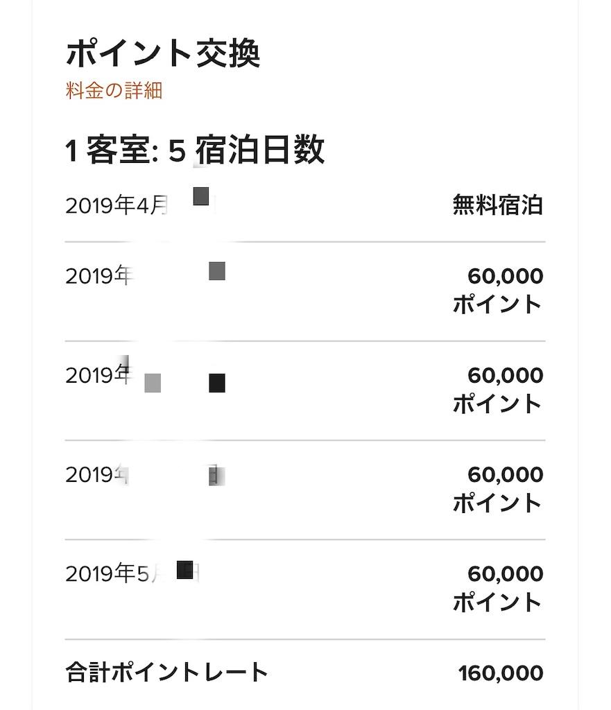 f:id:shingo-sakuragi:20190321021541j:image
