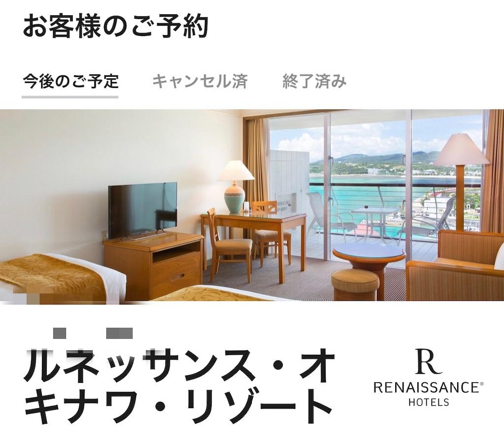 f:id:shingo-sakuragi:20190321021558j:image