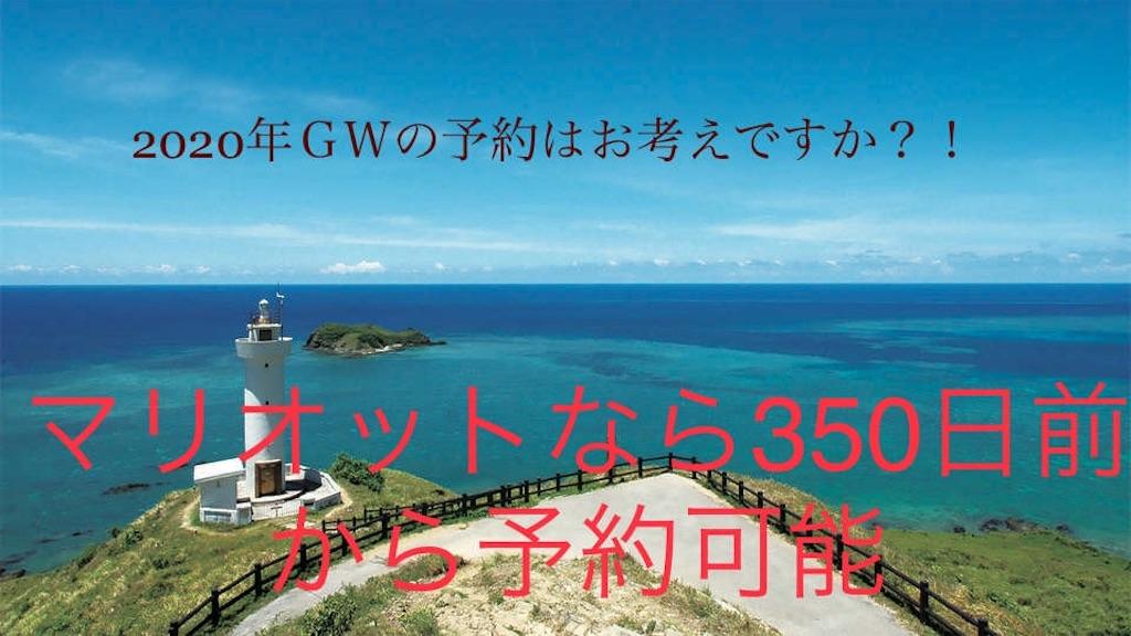 f:id:shingo-sakuragi:20190325055850j:image