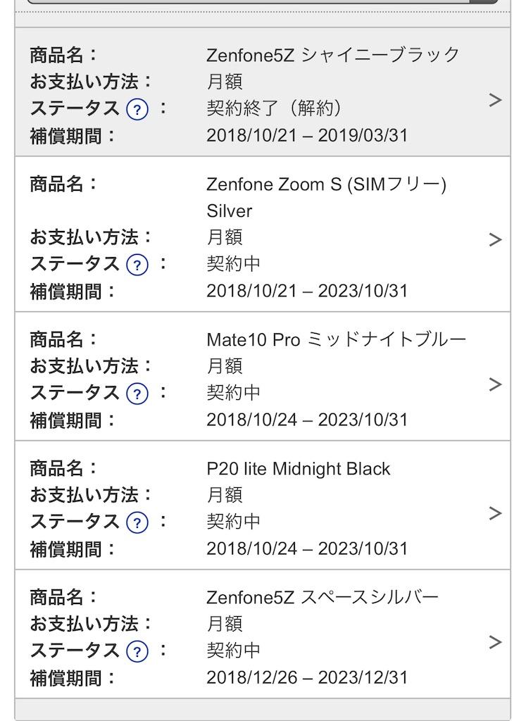 f:id:shingo-sakuragi:20190330153224j:image
