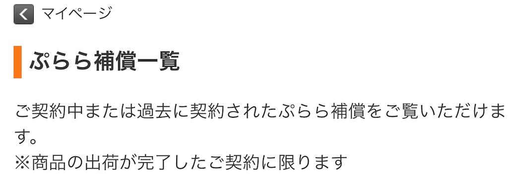 f:id:shingo-sakuragi:20190330153228j:image