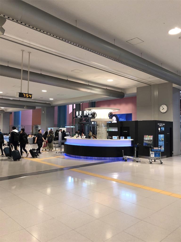 f:id:shingo-sakuragi:20190401212944j:image
