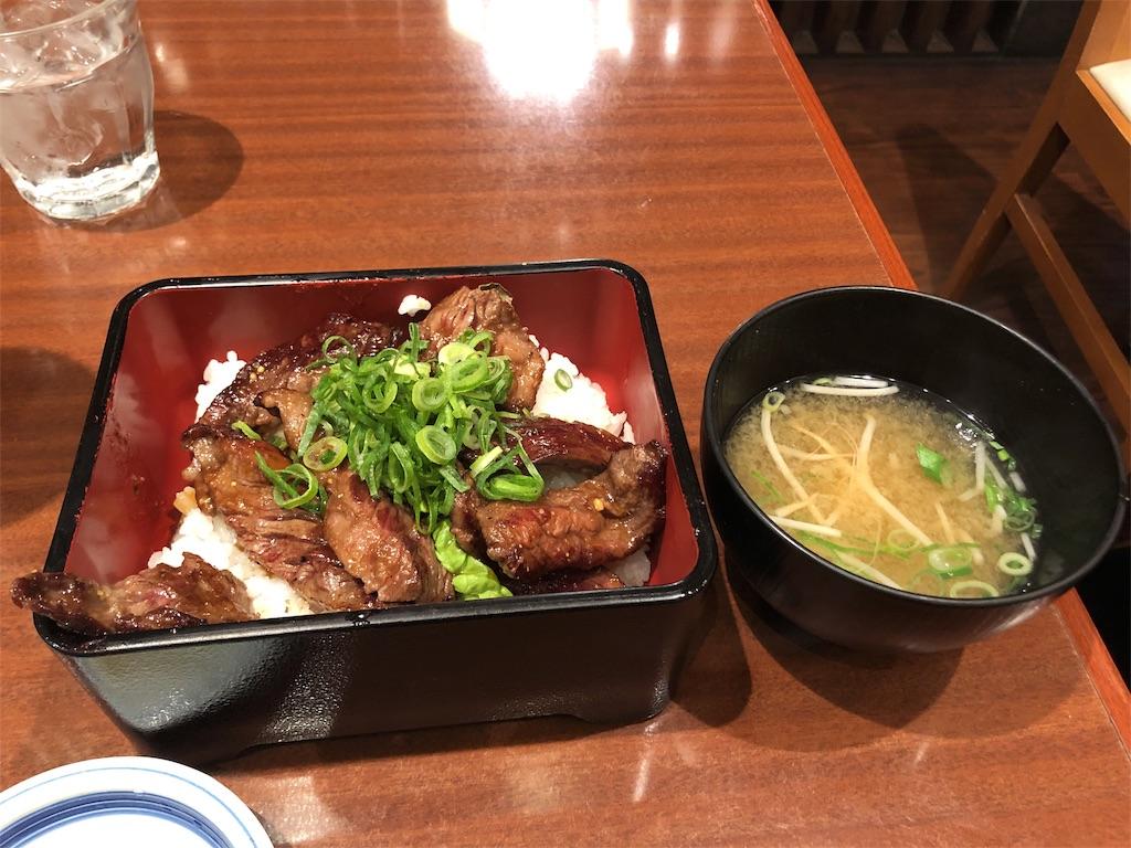 f:id:shingo-sakuragi:20190401213218j:image