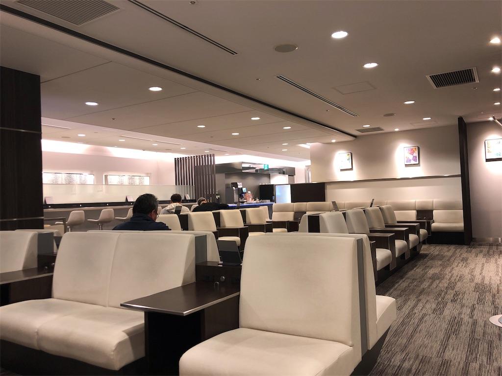 f:id:shingo-sakuragi:20190401213335j:image