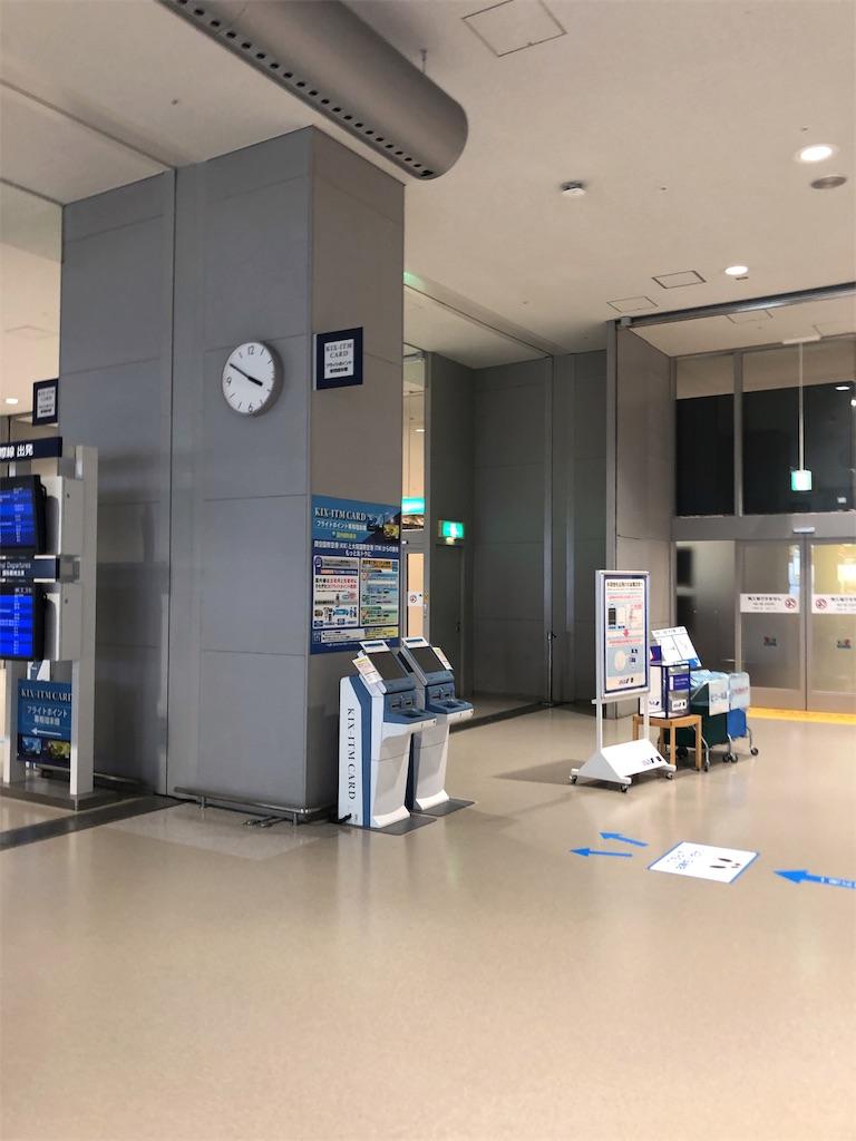 f:id:shingo-sakuragi:20190401214519j:image