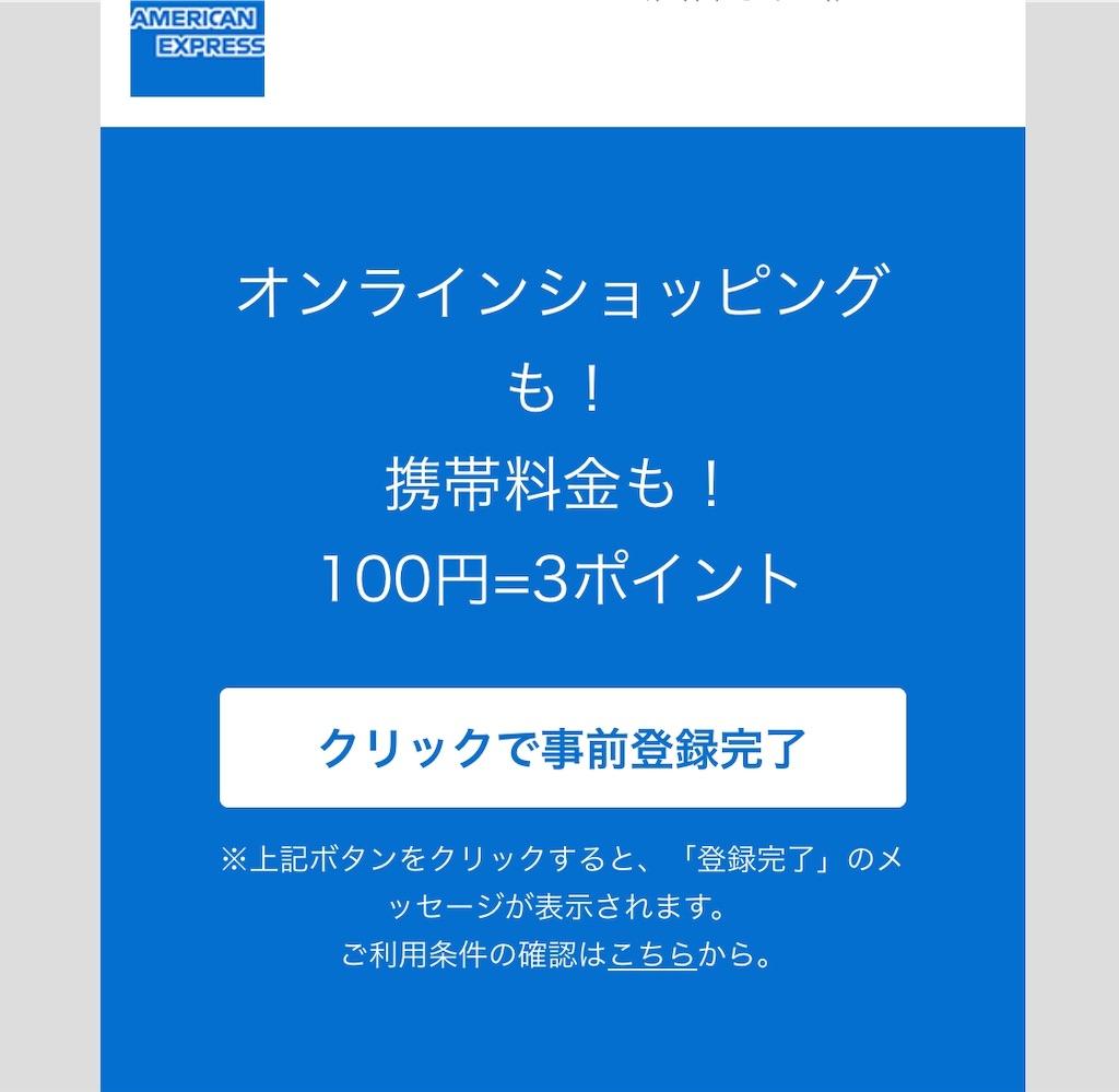 f:id:shingo-sakuragi:20190403072159j:image