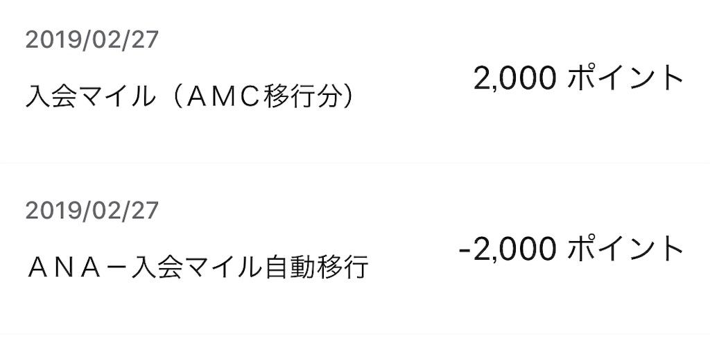 f:id:shingo-sakuragi:20190403072659j:image