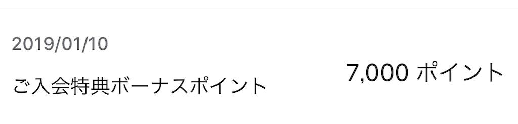 f:id:shingo-sakuragi:20190403072705j:image