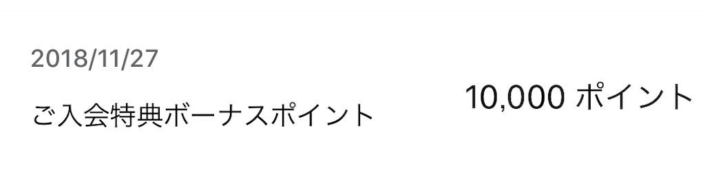 f:id:shingo-sakuragi:20190403072708j:image