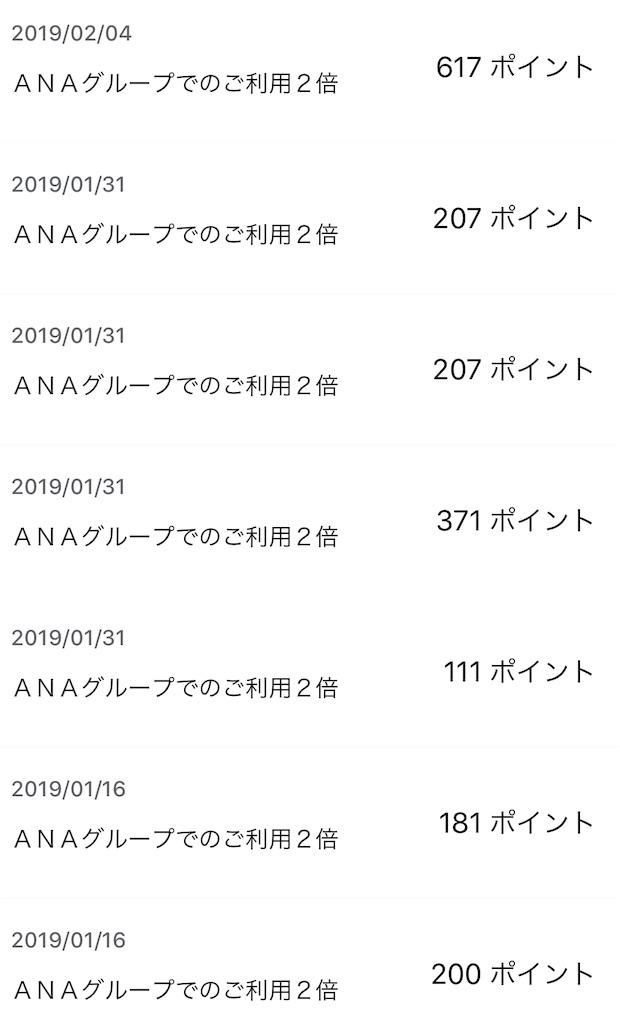 f:id:shingo-sakuragi:20190403072752j:image