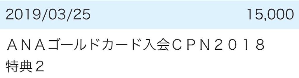 f:id:shingo-sakuragi:20190403082247j:image