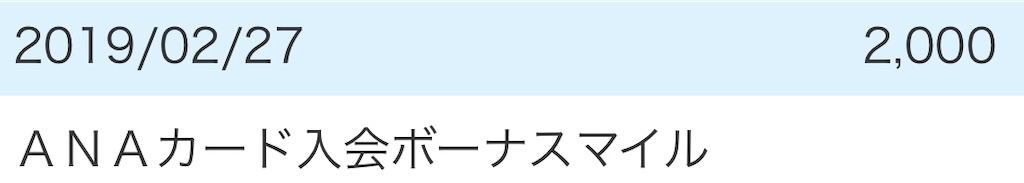 f:id:shingo-sakuragi:20190403082251j:image