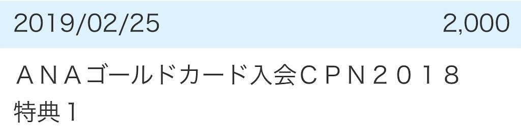 f:id:shingo-sakuragi:20190403082255j:image