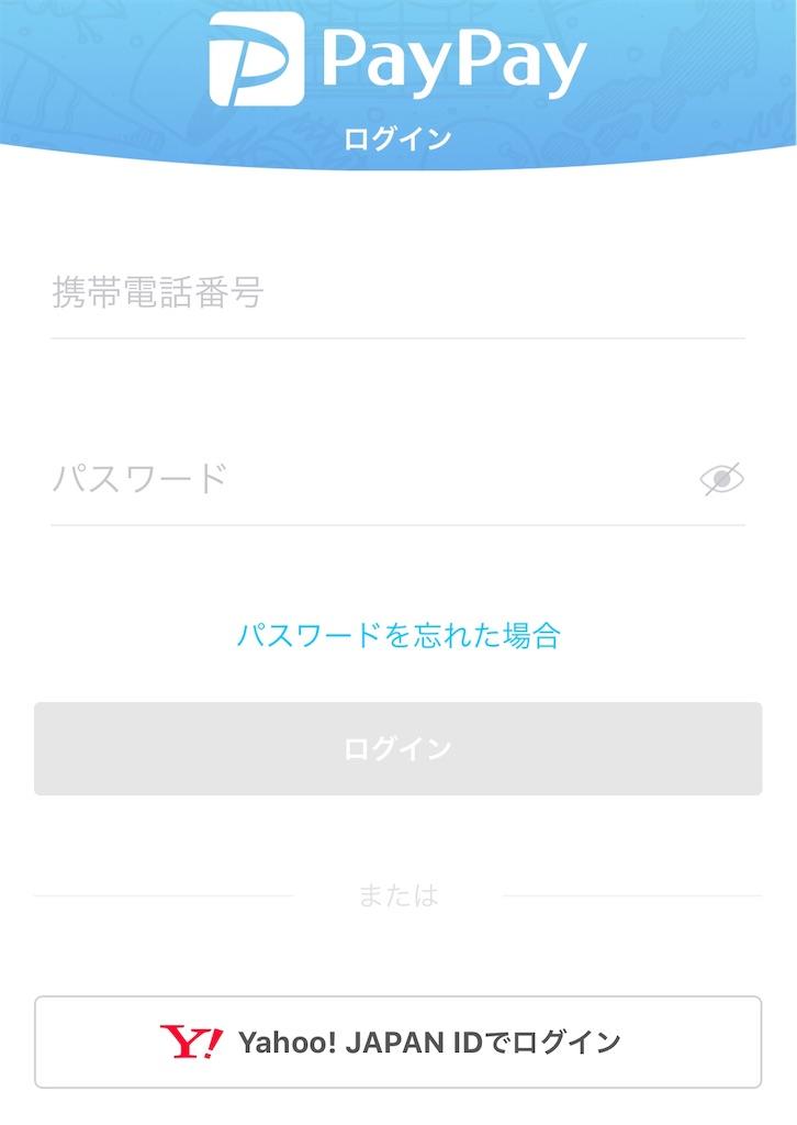f:id:shingo-sakuragi:20190409124021j:image