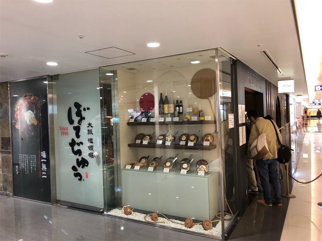 f:id:shingo-sakuragi:20190415234530j:image