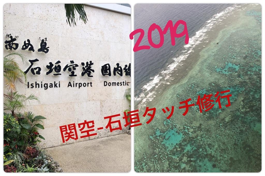 f:id:shingo-sakuragi:20190416012020j:image