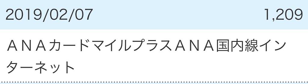 f:id:shingo-sakuragi:20190425013230j:image