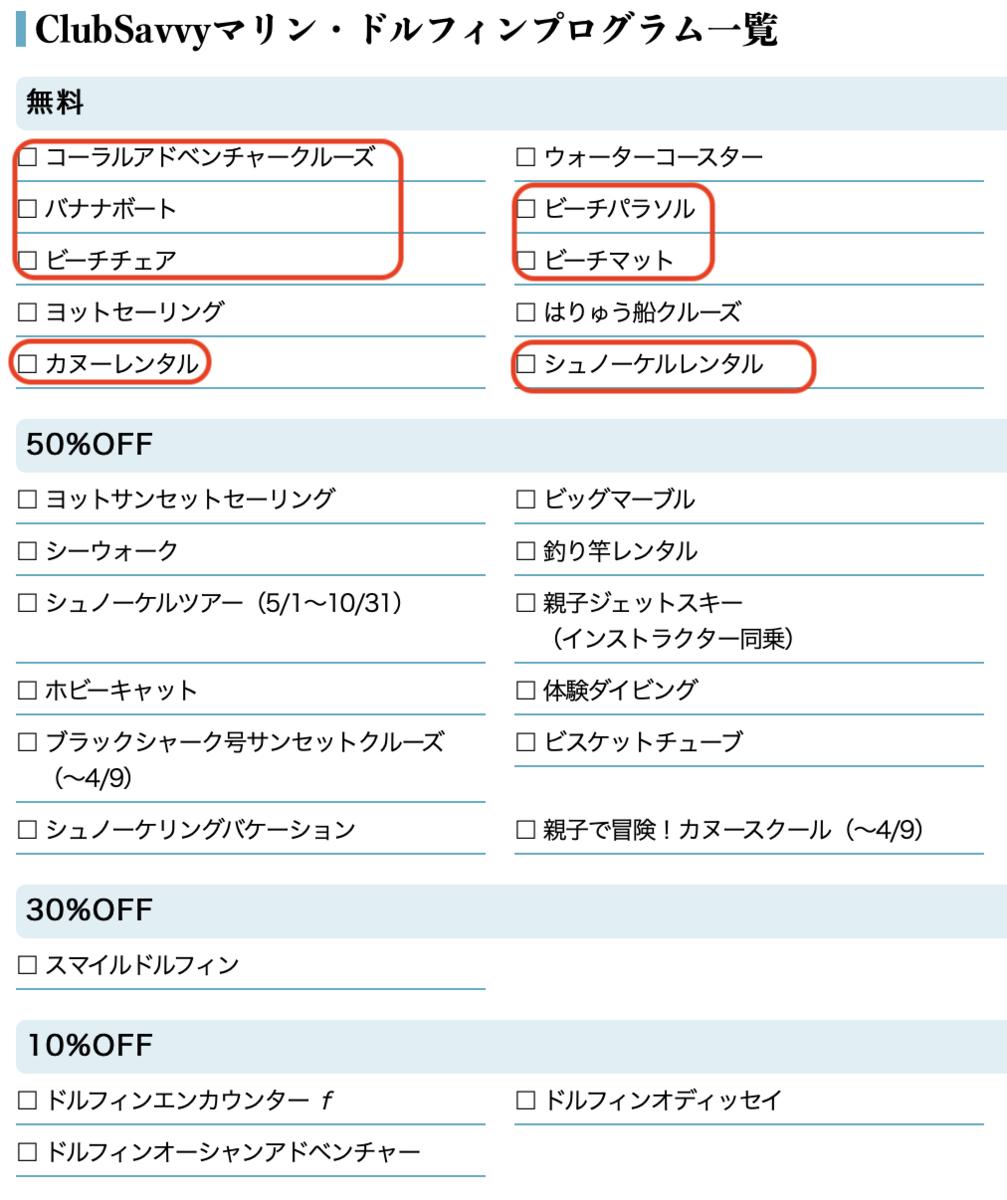 f:id:shingo-sakuragi:20190503002250p:plain
