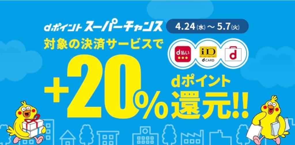 f:id:shingo-sakuragi:20190506024811j:image