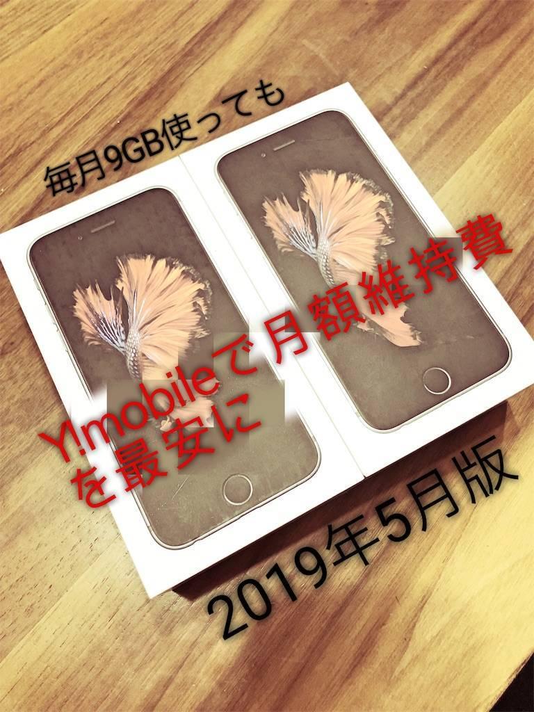 f:id:shingo-sakuragi:20190506113844j:image