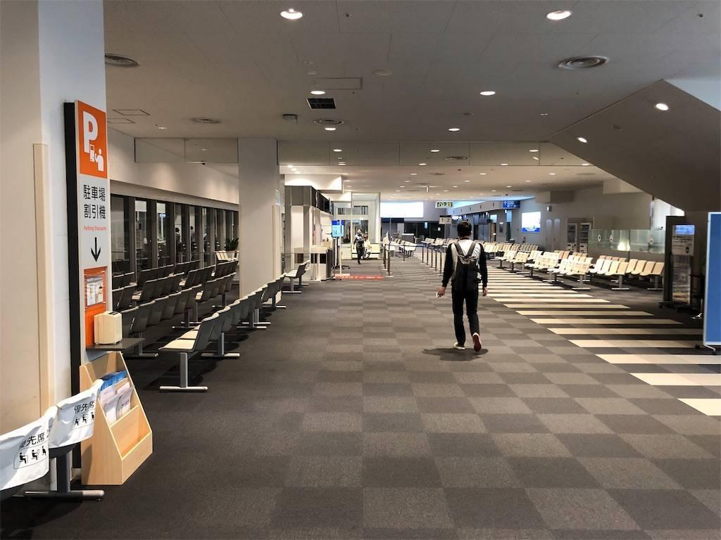 f:id:shingo-sakuragi:20190523212549j:image