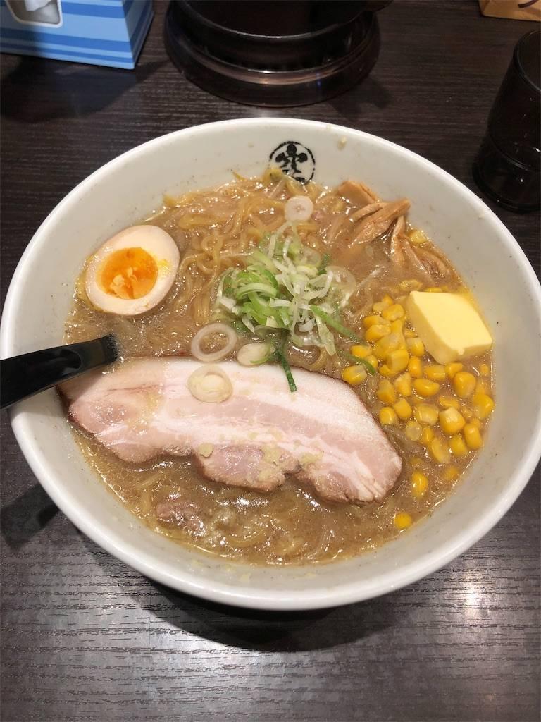 f:id:shingo-sakuragi:20190526223457j:image