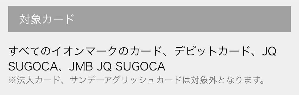 f:id:shingo-sakuragi:20190702073735j:image