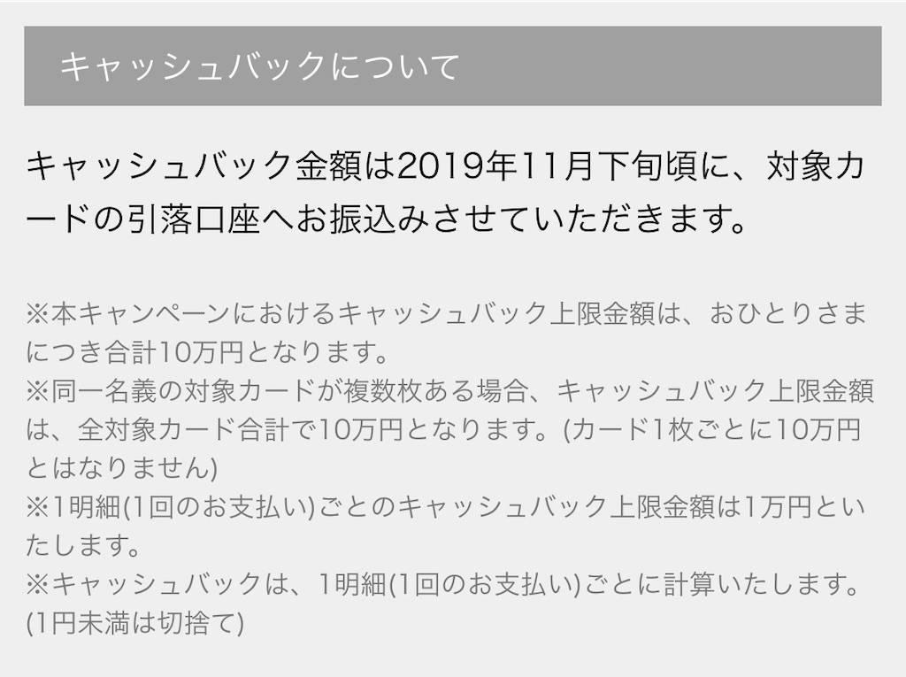 f:id:shingo-sakuragi:20190702073739j:image