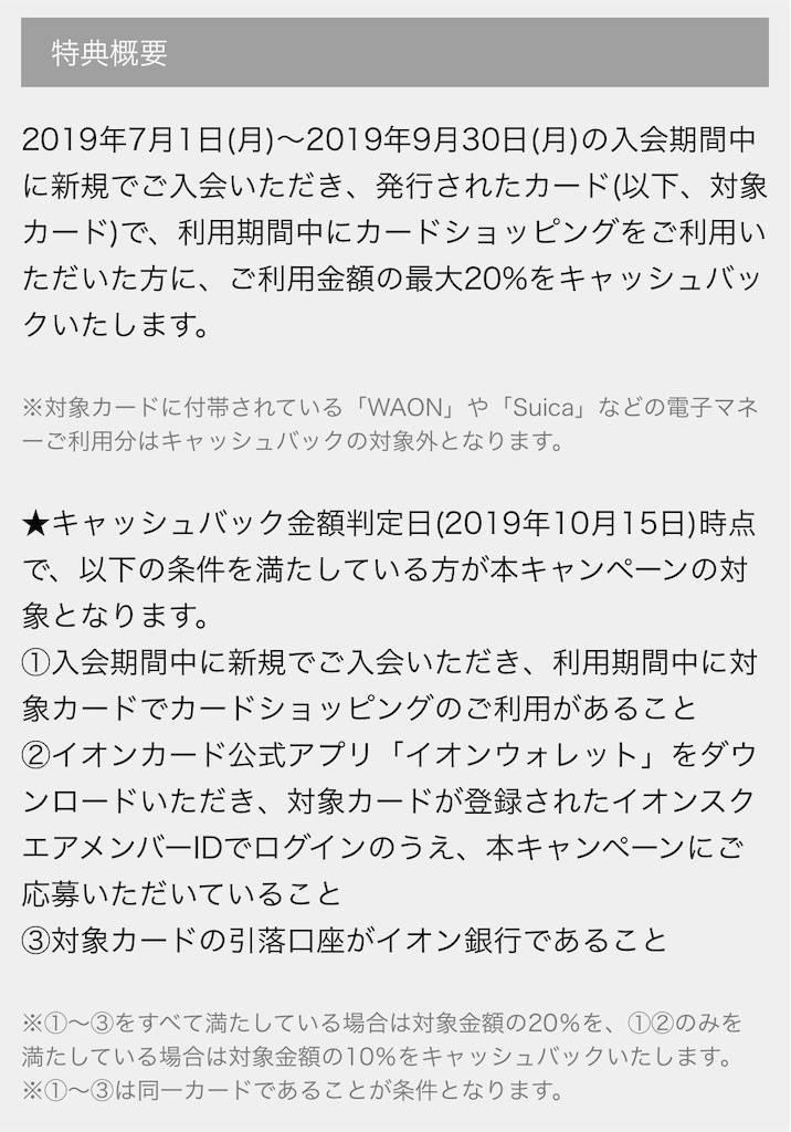 f:id:shingo-sakuragi:20190702073744j:image