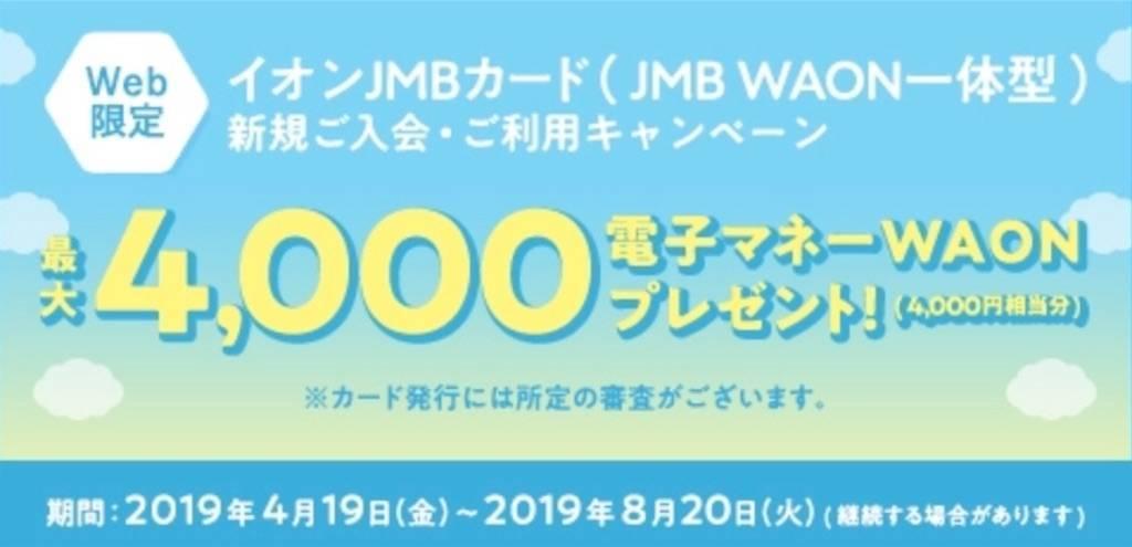 f:id:shingo-sakuragi:20190702124106j:image
