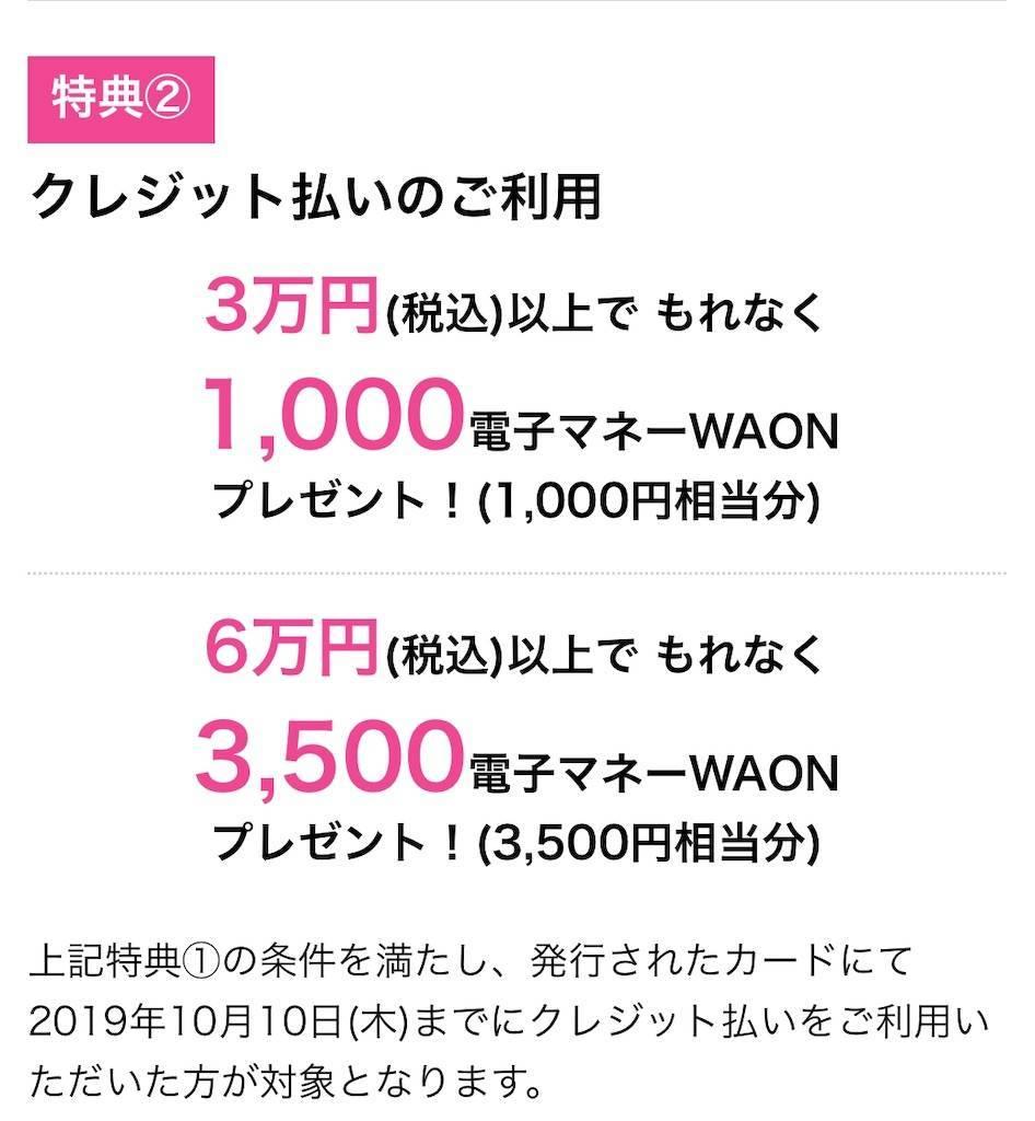 f:id:shingo-sakuragi:20190702124301j:image