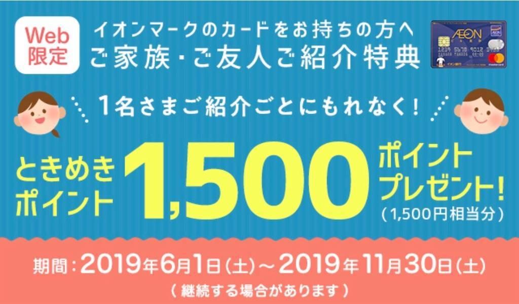 f:id:shingo-sakuragi:20190702125208j:image