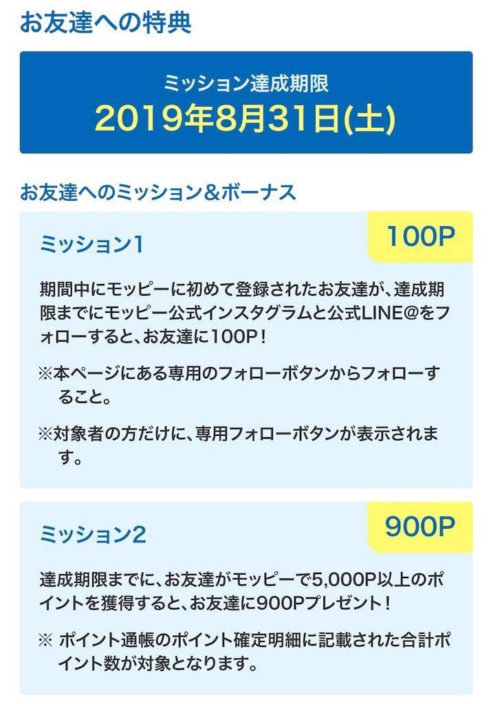 f:id:shingo-sakuragi:20190702125818j:image