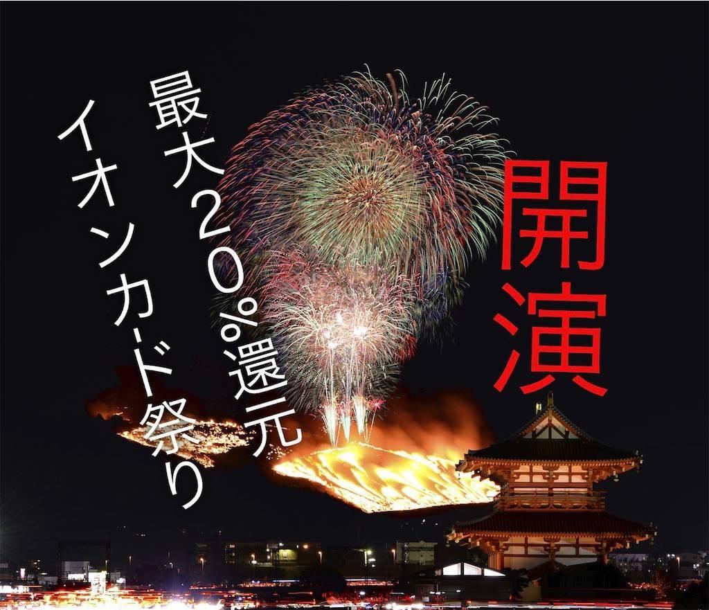 f:id:shingo-sakuragi:20190702134039j:image