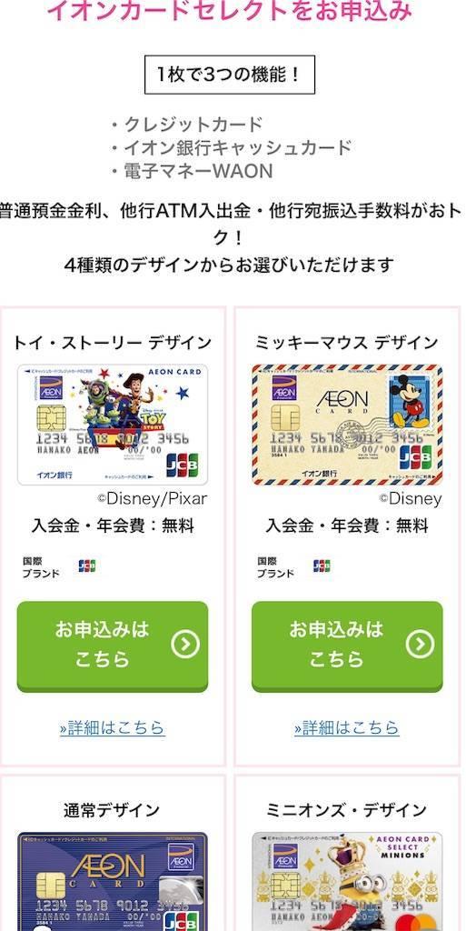 f:id:shingo-sakuragi:20190702141242j:image