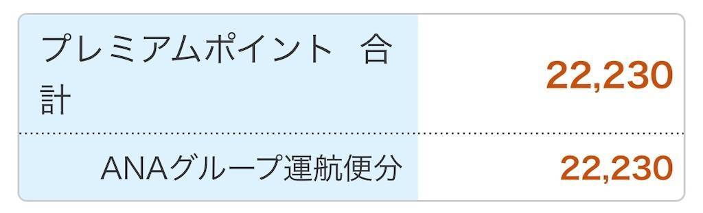 f:id:shingo-sakuragi:20190703181750j:image