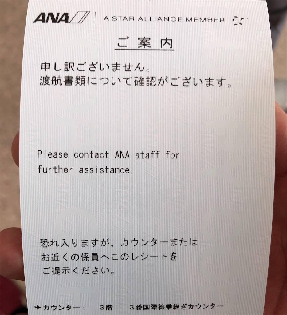 f:id:shingo-sakuragi:20190703182315j:image