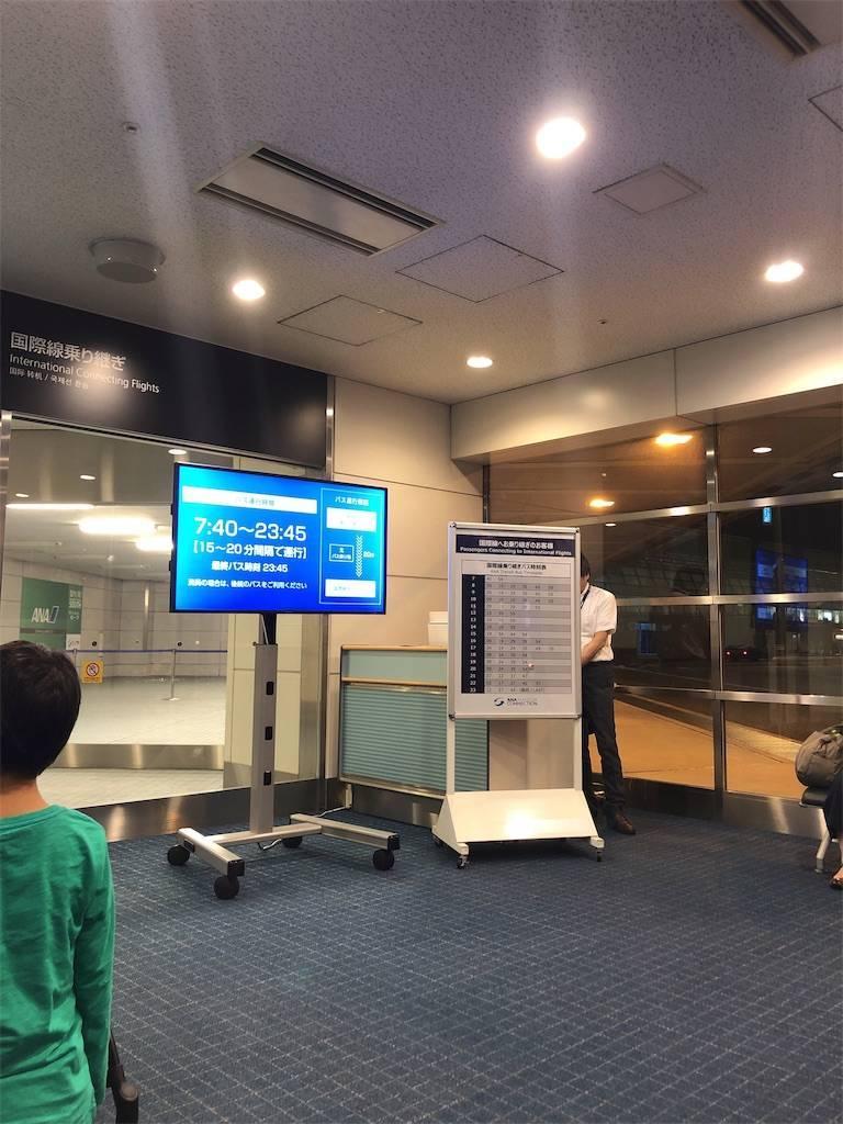 f:id:shingo-sakuragi:20190705192114j:image