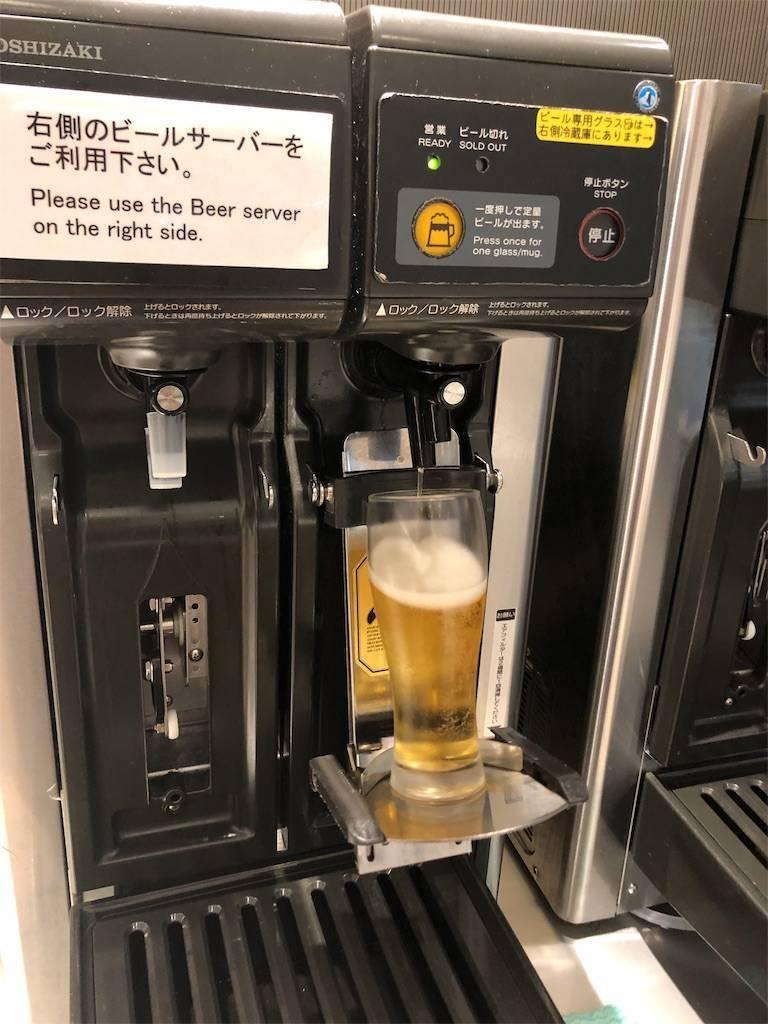 f:id:shingo-sakuragi:20190705193332j:image
