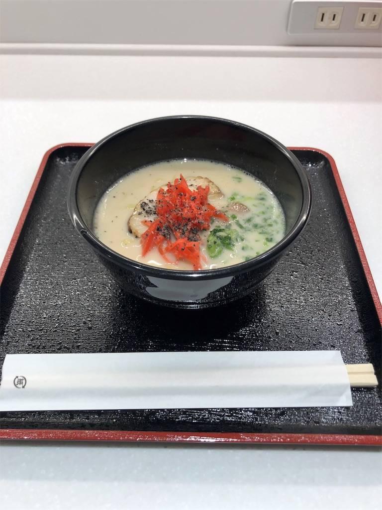 f:id:shingo-sakuragi:20190705193341j:image