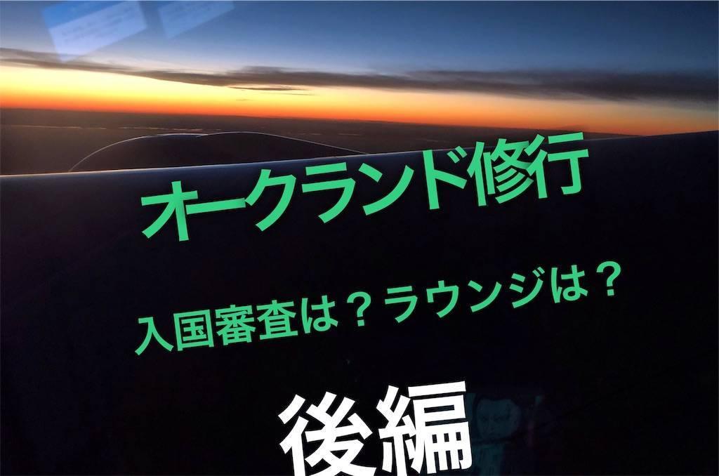 f:id:shingo-sakuragi:20190707232051j:image