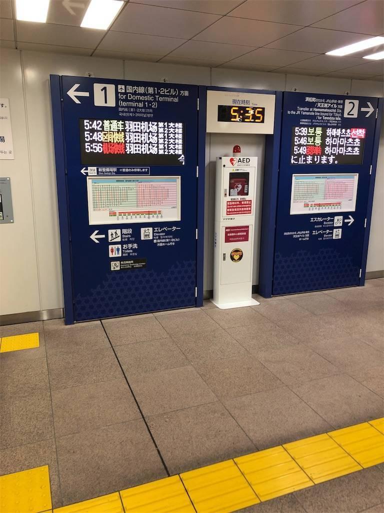 f:id:shingo-sakuragi:20190708011231j:image