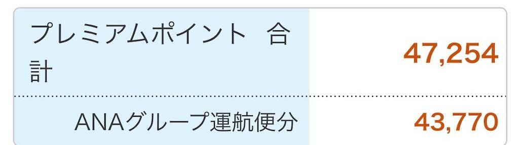 f:id:shingo-sakuragi:20190708012814j:image