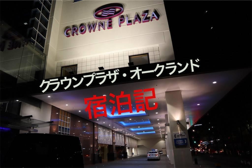 f:id:shingo-sakuragi:20190709010139j:image
