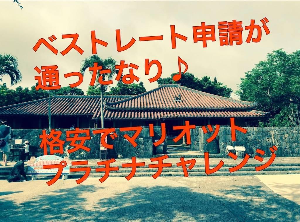 f:id:shingo-sakuragi:20190823195058j:image