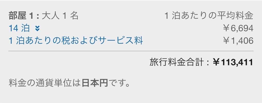 f:id:shingo-sakuragi:20190901225738j:image