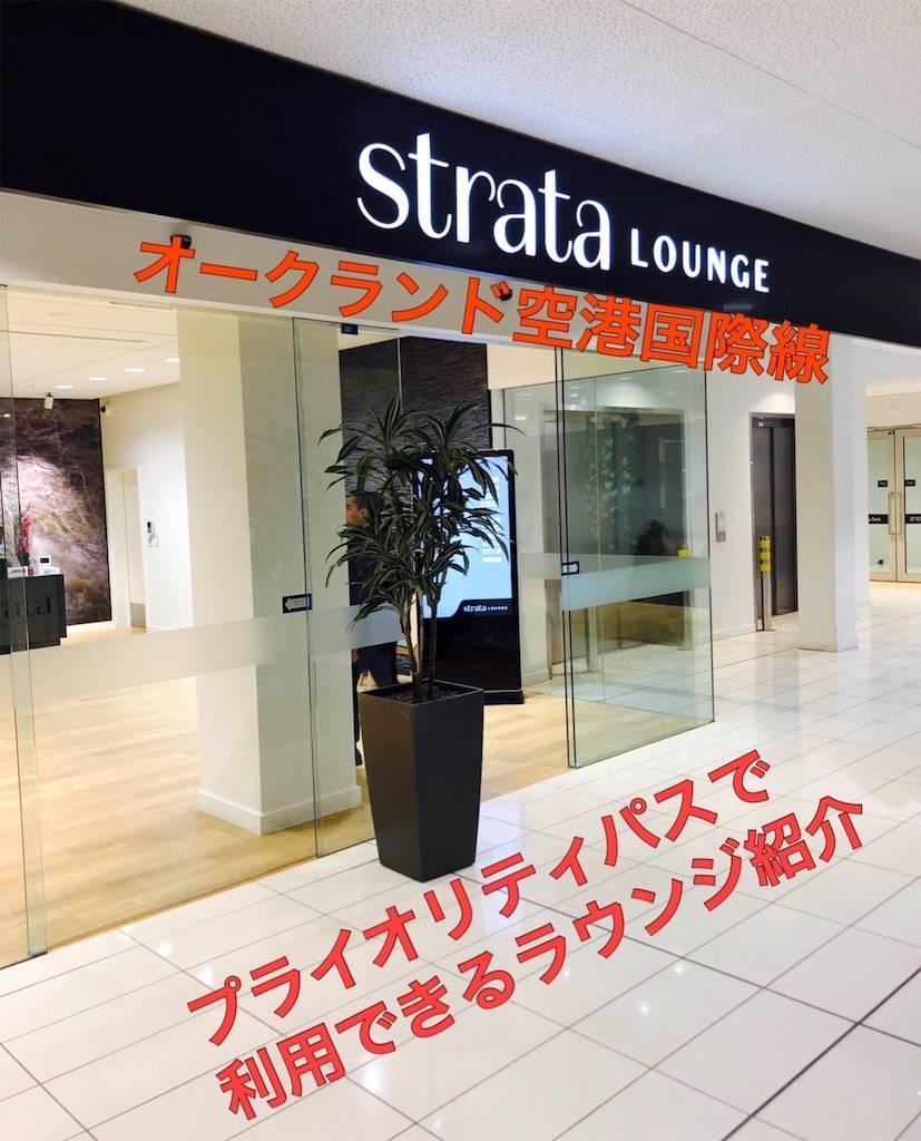 f:id:shingo-sakuragi:20190902104310j:image