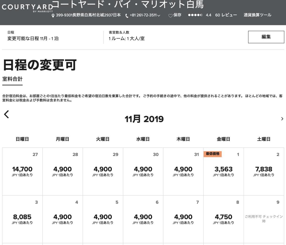 f:id:shingo-sakuragi:20190916032710p:plain