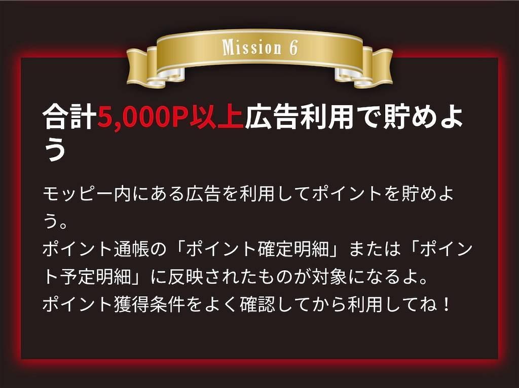 f:id:shingo-sakuragi:20191209195939j:image